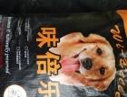 青岛味倍乐宠物食品加工厂