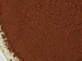 碱化可可粉巧克力蛋糕烘焙食品原料25公斤/袋