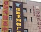 襄阳广告招牌店面招牌厂门口大字灯箱LED显示屏