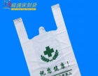 定做医院药房药店塑料袋背心袋医院门诊药品袋子