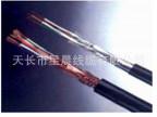 厂家直销各种型号规格计算机电缆 聚乙烯绝缘