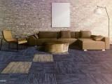 常州惠普办公地毯