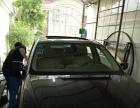 车身凹陷免喷漆快速修复玻璃破损修复(可上门服务)