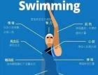 私人专业游泳一对一