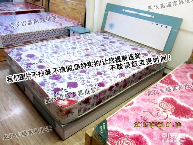 武汉便宜家具批发,床,衣柜,餐桌椅(包安装)