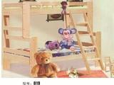 纯实木双层儿童时尚简约上下床梯柜高低子母
