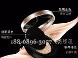 广州南沙区化妆品加工厂 广州法曲气垫BB霜代加工