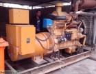 常州旧发电机回收(回收旧发电机多少钱)