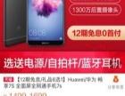 出售三星s6曲屏手机