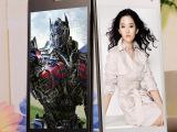 新款手机 长亿米M3国产智能安卓手机 正品智能机 厂家低价批发