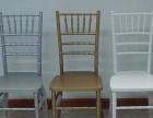 提供宴会椅折叠椅洽谈椅,会议椅出租租赁