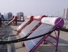 衡水维修太阳能,太阳能维修,太阳能漏水维修