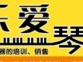 潮州乐爱琴行暑假班开始啦!吉他培训吉他教学优惠