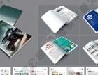 logovi设计,各类设计,开封设计专业