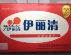 伊丽清抗菌泡腾片 正品怎么买 真的有用吗
