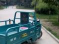 转让自己用的电动三轮车电池耐用车况良好