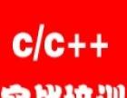 青岛儿童编程培训,C/C++培训,程学设计竞赛培训