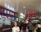 观音桥香港城好吃街小吃冷饮门市转让