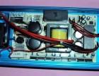 专业维修逆变器 无高压 无电压输出 不起振等问题