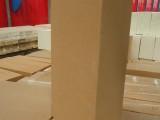 巩义保温砖生产厂家