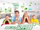 深圳周边仅此一家免费上门去除甲醛安全有效每次只需20分钟