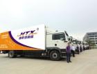 提供昆明出口到香港货运服务