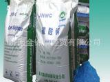 供应工业级硫酸铜