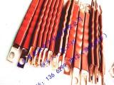风力发电铜软连接 条形铜软连接规格