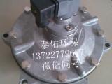 泰佑牌电磁脉冲阀参数电磁脉冲阀使用情况介绍