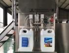 玻璃水防冻液车用尿素汽车用品生产加盟2017新商机