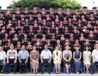 广州专科生怎样报读网络教育专升本?