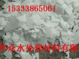 各行业较基本化工原料 氢氧化钠 片碱价格 专业生产 厂家