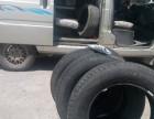 日照汽车轮胎批发24小时汽车维修流动补胎拖车