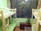 私家公寓一一白领、求职、实习优选一一干净舒适