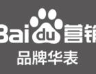 西安百度品牌华表推广-西安百度公司裴山