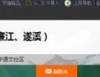 湛江市2016年中小学教师提升工程培训挂机软件及学