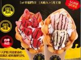 抹茶冰淇淋加盟店 烤冰淇淋加盟 鸡蛋仔冰淇淋加盟