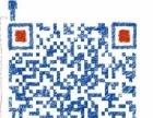 乌鲁木齐专业维语培训学校8月新班火热报名中免费试听