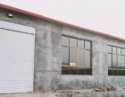 内丘县 107国道旁边 厂房 450平米