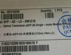 广州回收光纤模块,回收华为模块,回收电源模块回收OLT板卡