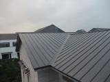 西安铝镁锰板仿古瓦供应商