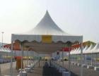 秦皇岛展会篷房、车展篷房、活动篷房、德国大篷