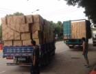 承接全国各地行李托运 家电运输 长途搬家