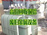 北京河北山西废铜变压器电机电表回收价格行情废有色金属收购