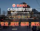 北京3D建模短期培訓