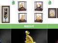 枭合礼品加盟 珠宝玉器 投资金额 1-5万元