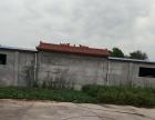 出租新乡厂房,新濮公路上,15000平米