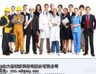 留学移民就业首选项目PEQ