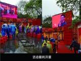 桂林广告设计制作 门头设计制作 喷绘招牌 凡丁文化