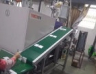 铝型材小型输送机,注塑机配套输送线,传送带,快递分拣线,爬坡机,